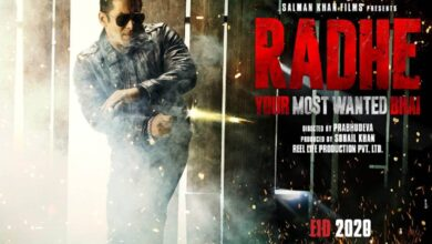 COVID-19: Salman Khan-starrer 'Radhe' likely to be postponed