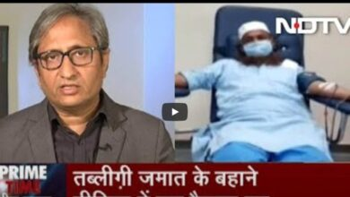 Photo of Pandemic has bought out the gov's worst intentions, NDTV exposes