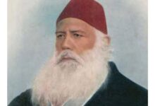 Photo of Sir Syed: A harbinger of hope