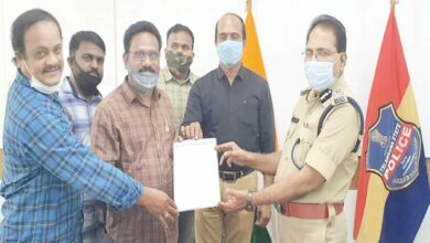 Photo of Cases against journalists, TUWJ submits representation to DGP