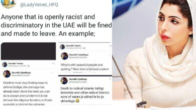 Photo of UAE Princess takes a strong stand against racist comment