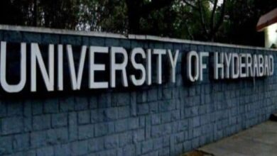 Photo of University of Hyderabad releases admission notification