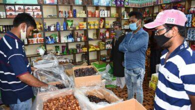 Photo of Ahead of Ramadan people purchasing dates in Hyderabad