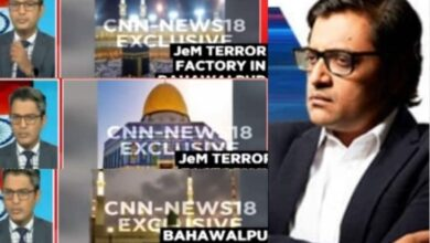 Arnab's Republic TV apologises for hurting Muslim sentiment