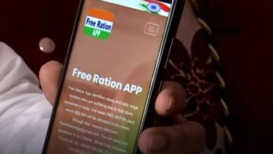 Photo of 'Free Ration App' for people affected due to lockdown