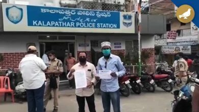 Photo of Hyderabad: Complaint against objectionable post on Facebook