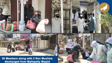 Photo of 50 members discharged from Mallepally Masjid after Quarantine