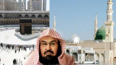 Photo of Taraweeh, Itikaf, iftar suspended in Makkah, Madinah in Ramadan