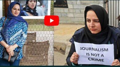 Photo of Zahra booked under UAPA; Editors' Guild, Twitterati condemn move