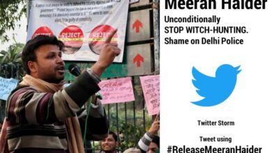 Photo of MANUU Students Union condemns arrest of Meeran Haider