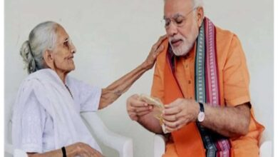 Photo of PM Modi's mother donates Rs 25,000 to PM-CARES Fund