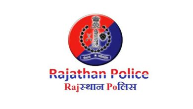 Photo of NCW asks Rajasthan police to conduct probe in gang rape of woman