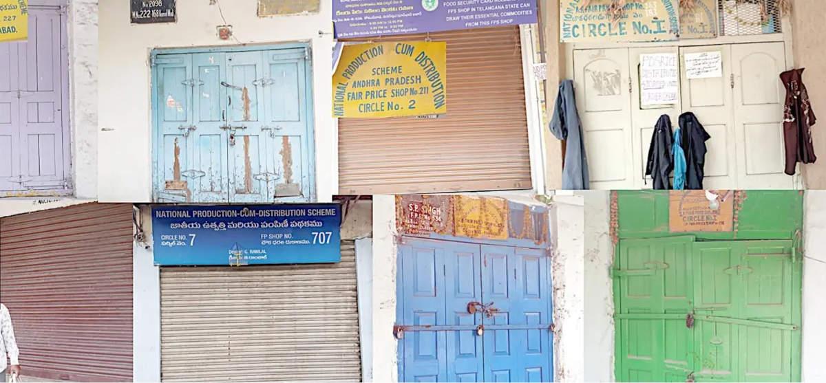 Ration shops