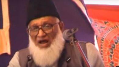 Photo of Ex-President Jamat-e-Islami Hind Sirajul Hasan passes away