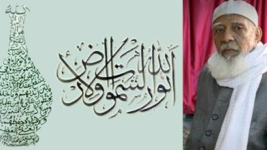 Photo of Internationally renowned calligrapher Zameer Nizami passes away