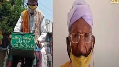 Photo of Hyderabad: 112 yr old man sells religious book on bicycle