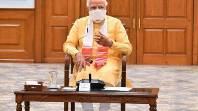 Photo of PM Modi gives consent selling liquor to raise money