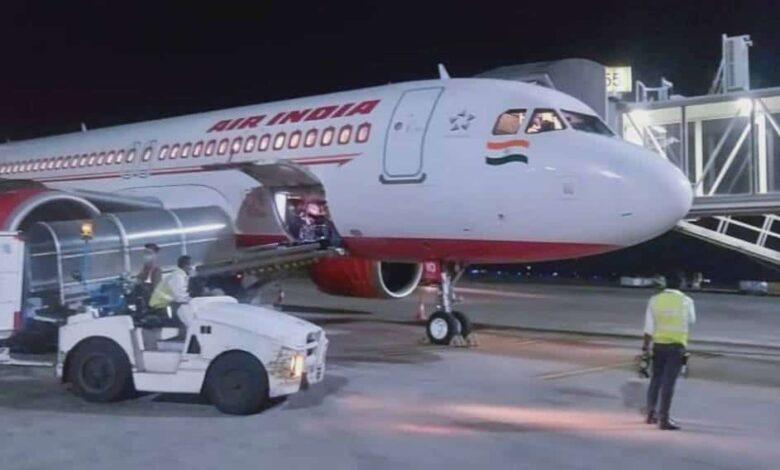 Air India Evacuation Flight under Vande Bharat Mission at Hyderabad International Airport