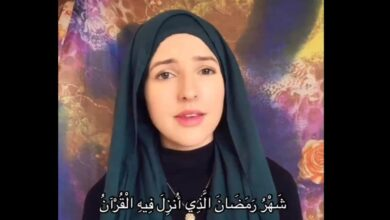 Photo of Reverted American singer wows the world by reciting Quran