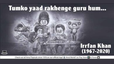 Photo of Rishi Kapoor, Irrfan Khan now have Amul ad tributes