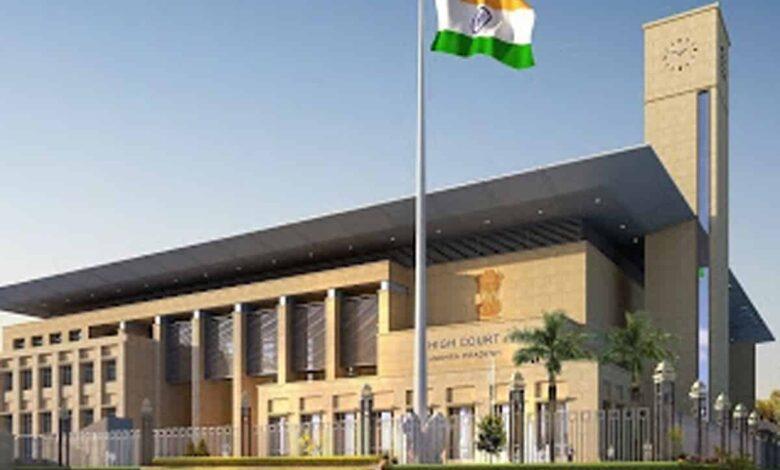 andhra pradesh high court