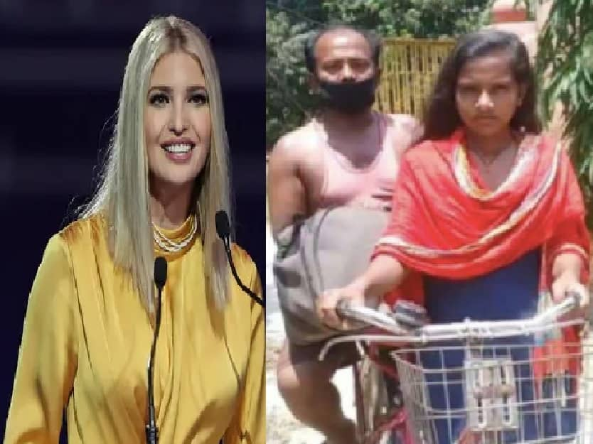 Bihar girl cycling 1,200 km with father impresses Ivanka Trump