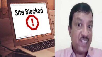 Photo of Bombay HC: Block inflammatory video of AIMIM leader Abu Faisal