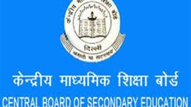 Photo of CBSE class 10 results: Date announced