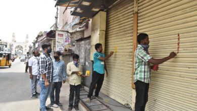 Photo of GHMC begins demarcate shops to operate on alternate days