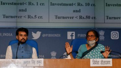 Photo of Press conference on Indian economy