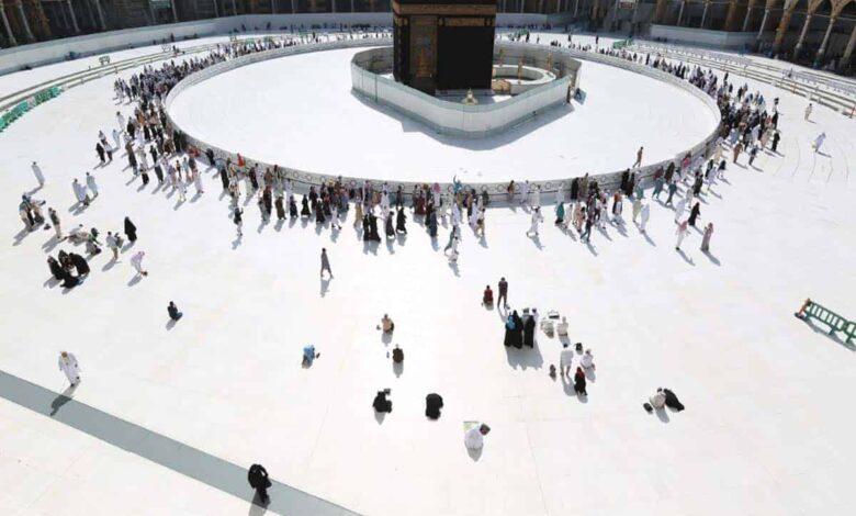 Haj pilgrimage
