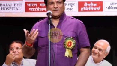 Photo of Hamara Manch Kavi Sammelan 2020: Poet makes fun of PM Modi