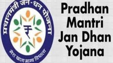 Photo of Women Jan Dhan bank account holders to get 2nd installment of Rs 500