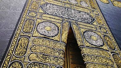 Kiswat ul-Ka'bah: The curtain of Ka'bah