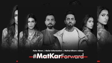 Photo of TikTok's #MatKarForward aims to curb spread of fake news