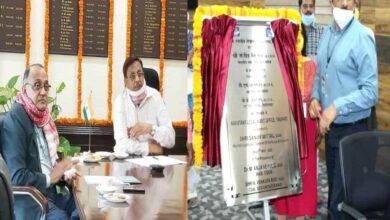 Photo of Assistant Local Audit office at Tirupati inaugurated online