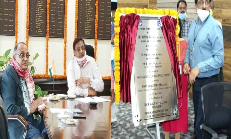 Assistant Local Audit office at Tirupati inaugurated online
