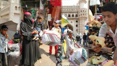Photo of Hyderabad #SayNoToEidShopping in solidarity with poor Muslims