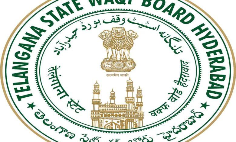 Telangana State Waqf Board