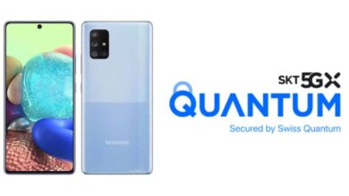 Photo of Samsung unveils 5G smartphone with quantum-safe crypto solution