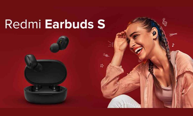 Redmi Earbuds S launched in India