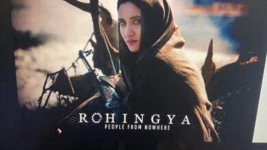 Photo of Upcoming Hindi film shows plight of Rohingya genocide