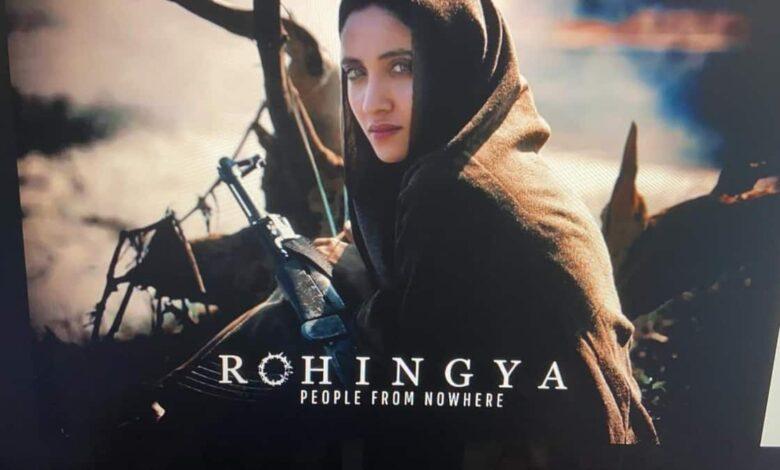 Hindi Film Rohingya