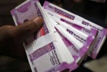 Photo of Rupee weakens by 17 paise against US dollar in opening trade
