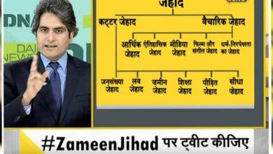 Photo of #IndiaIsNotWithZeeNews top trending on Twitter