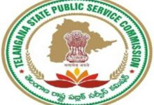 Photo of TSPSC issues job notification for various posts in PVNR University