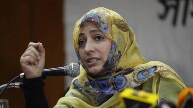 Photo of Activist Tawakkol Karman 'bullied' by Saudi Arabian media