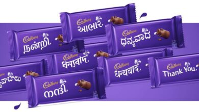 Photo of Cadbury Dairy Milk replaces its logo with the words 'Thank You'