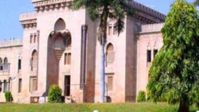 Uttam warns against encroachment on OU properties