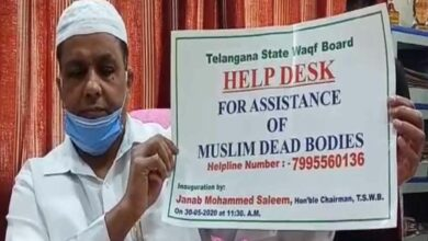 TS Waqf Board to soon start helpline number for Muslim burial